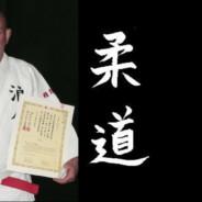 Grande judo a Busto Arsizio